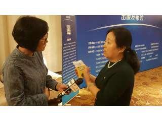 中央电视台现场采访亚虎游戏平台溯源会议