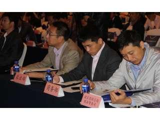 农业部、商务部、国家质检总局领导参加会议
